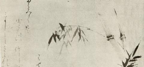 Basho-Bamboos-haiku-xvii-617x289