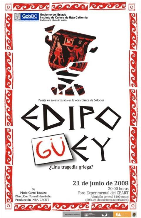 cartel_edipo_mexicali-1